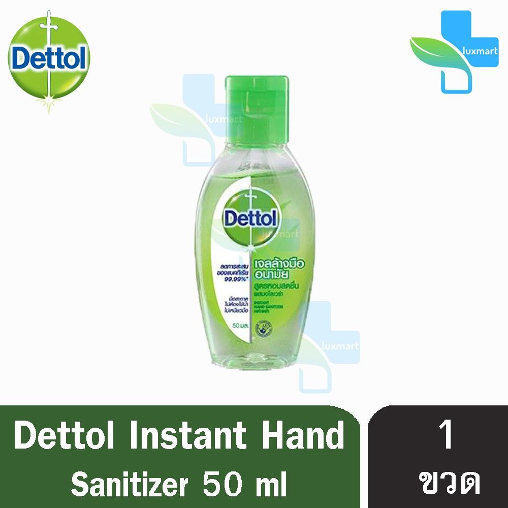 Dettol Instant Hand Soap Sanitizer เดทตอล เจลล้างมืออนามัย (50 ml) [1 ขวด]