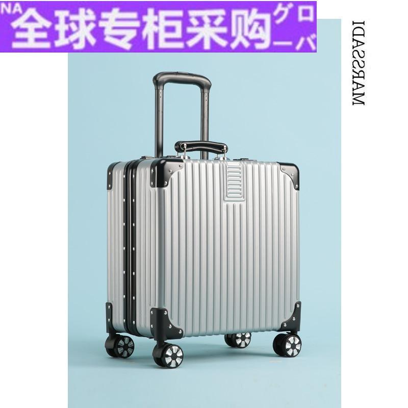 ญี่ปุ่นFWกระเป๋าเดินทางขนาดเล็กน้ำหนักเบาหญิง18นิ้ว16กล่องอลูมิเนียมขนาดเล็กชายรหัสผ่านดึงกล่องหนัง