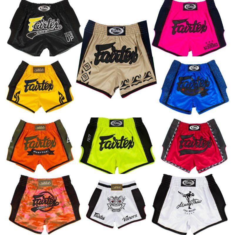 กางเกงมวย Fairtex Slim Cut