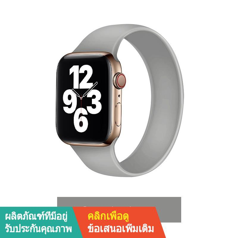 【ขาย】☼✥เหมาะสำหรับสาย Apple applewatch6 / 5 iwatch watch SE elastic Series 6 single circle one stretch soft 38 silico