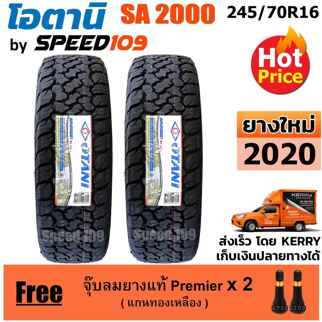 OTANI ยางรถยนต์ ขอบ 16 ขนาด 245/70R16 รุ่น SA2000 - 2 เส้น (ปี 2020)