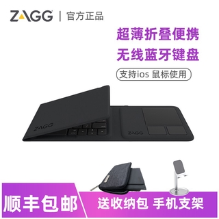 Review ZAGGWireless Bluetooth Keyboard Ultra-Thin Portable Folding Office Keyboardipad pro Mobile Phone Tablet Universal