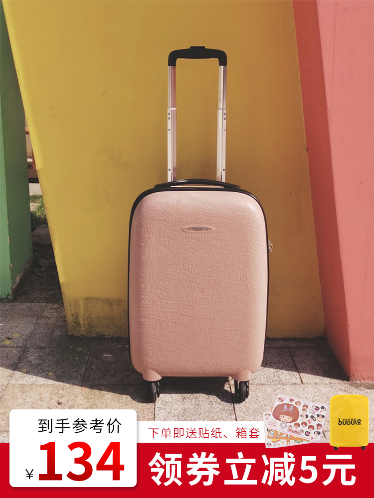 กระเป๋าเดินทางผู้หญิงใบเล็กinsสุทธิสีแดง24รหัสผ่านย่อย20นิ้วกินนอนล้อสากลกล่องรถเข็นน้ำหนักเบา