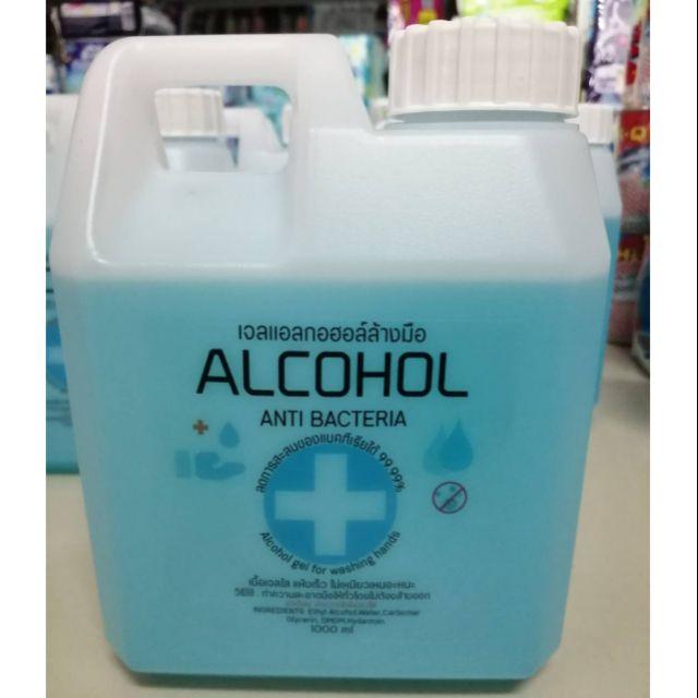 เจลล้างมือแอลกอฮอล์ 75% ขนาด 1000 ml