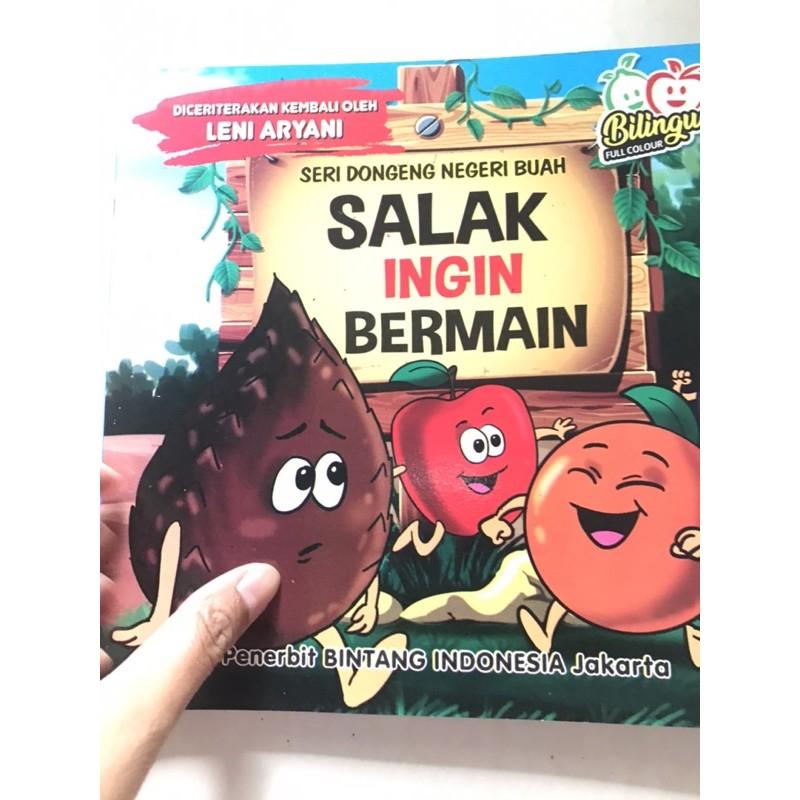 หนังสือ Story Books สําหรับเด็ก