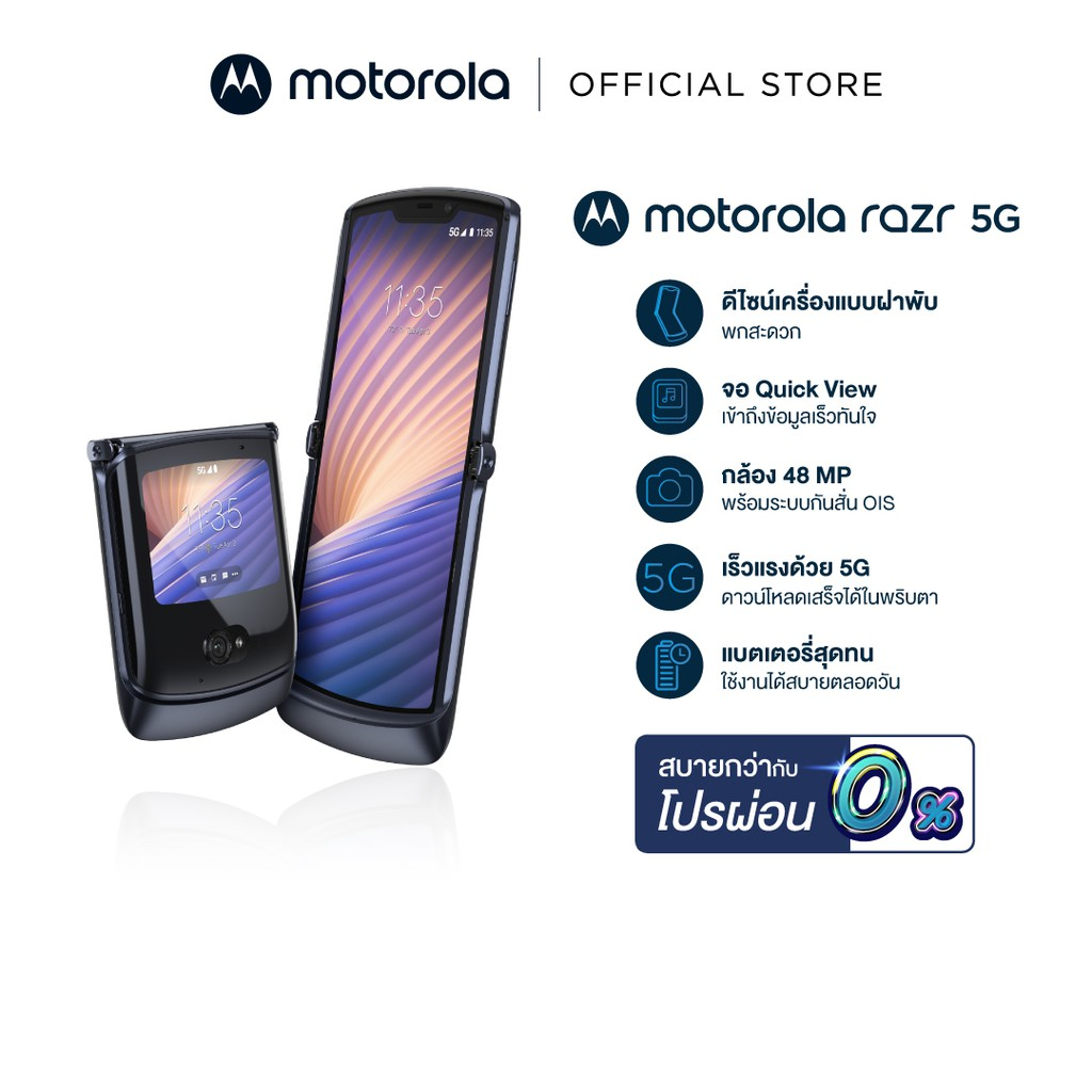 Motorola Razr 5G ประกันศูนย์ไทย1ปี ฟรี VerveBuds มูลค่า 2490บาท -Polished Graphit