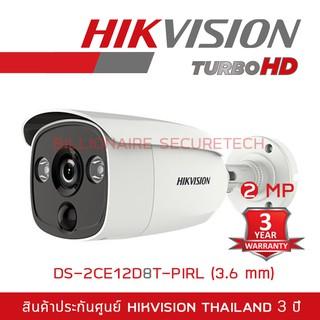 HIKVISION กล้องวงจรปิดระบบ HDTVI ความละเอียด 2 MP DS-2CE12D8T-PIRL (3.6 mm)