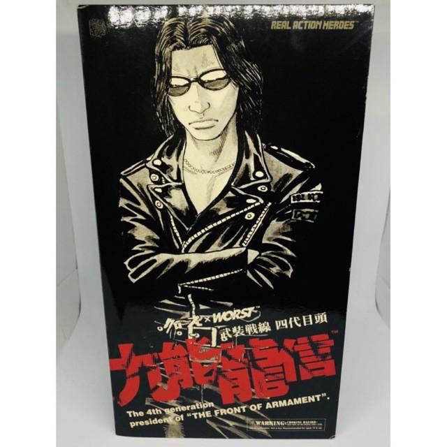 🔥Crows x Worst Kuno Tatsunobu Rare Medicom Toy