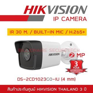 กล้องวงจรปิด IP Camera Hilook by Hikvision รุ่น IPC-B220(2MP