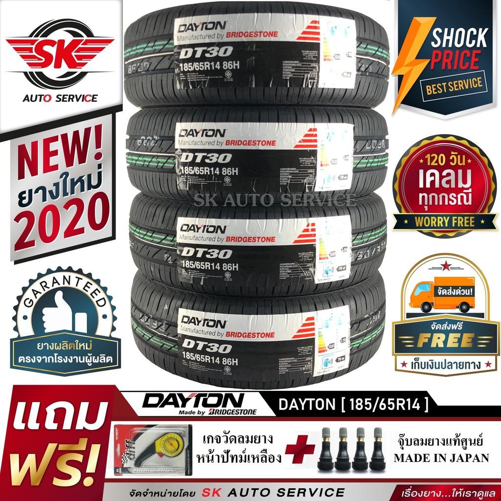 ยางรถยนต์ DAYTON 185/65R14 (เก๋งขอบ14)  รุ่น DT30 4 เส้น (ยางใหม่ปี 2020) Made By Bridgestone Thailand