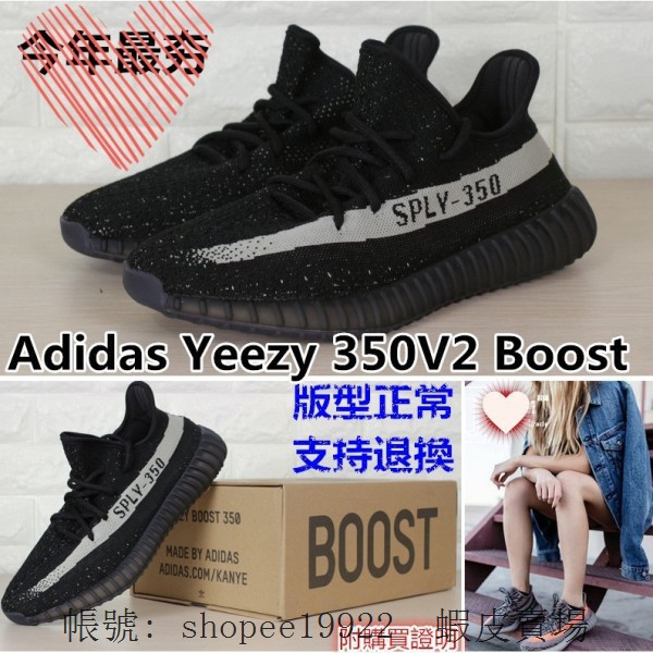 5fcb0a88034b3 รองเท้า New Yeezy Boost 350 V2 Butter