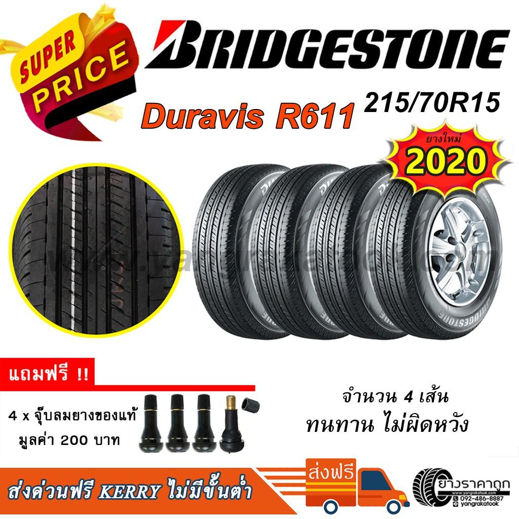 <ส่งฟรี> ยางรถกระบะ Bridgestone ขอบ15 215/70R15 Duravis R611 ผ้าใบ 8 ชั้น 4 เส้น ยางใหม่2020 บริสโตน 215 70 15