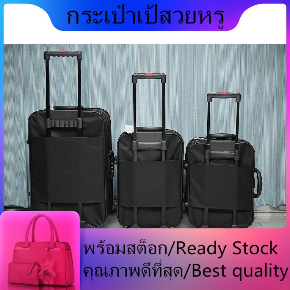 กระเป๋าเดินทาง กระเป๋าเดินทางล้อลาก กระเป๋าเดินทางใบเล็ก กระเป๋าเดินทาง [ BRM ] ถูกที่สุด กระเป๋าเดินทาง ล้อลาก ขนาด 18