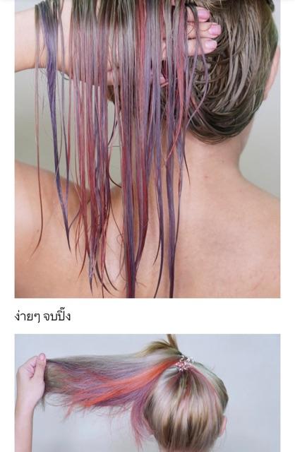พร อมส ง Missha 7 Days Coloring Hair Treatment