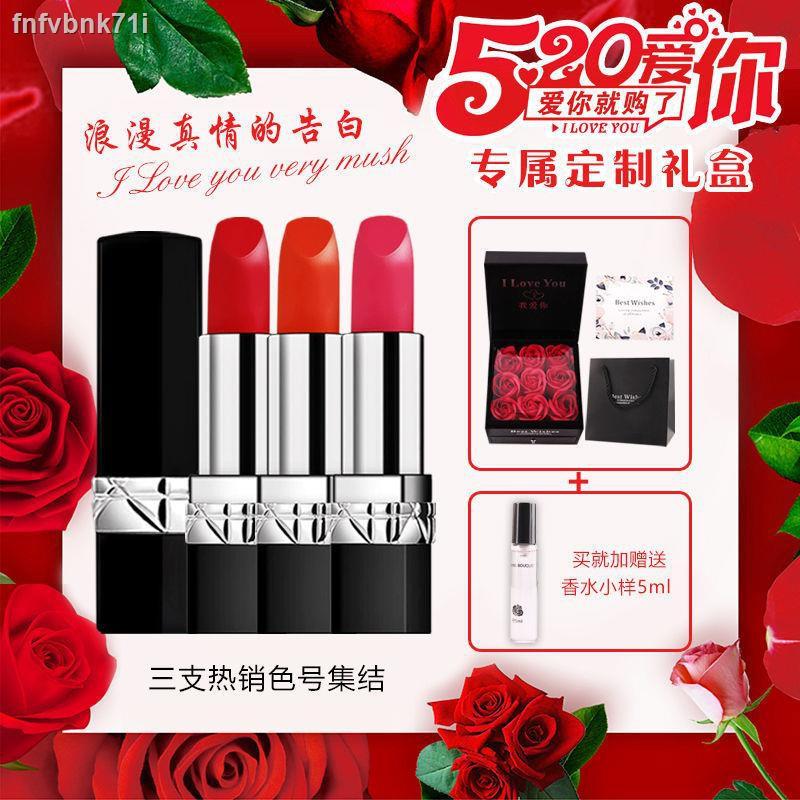 ลิปสติก♈Amn Dior Dior Manni Lipstick 999 Moisturizing 520 กล่องของขวัญวันวาเลนไทน์สำหรับแฟน