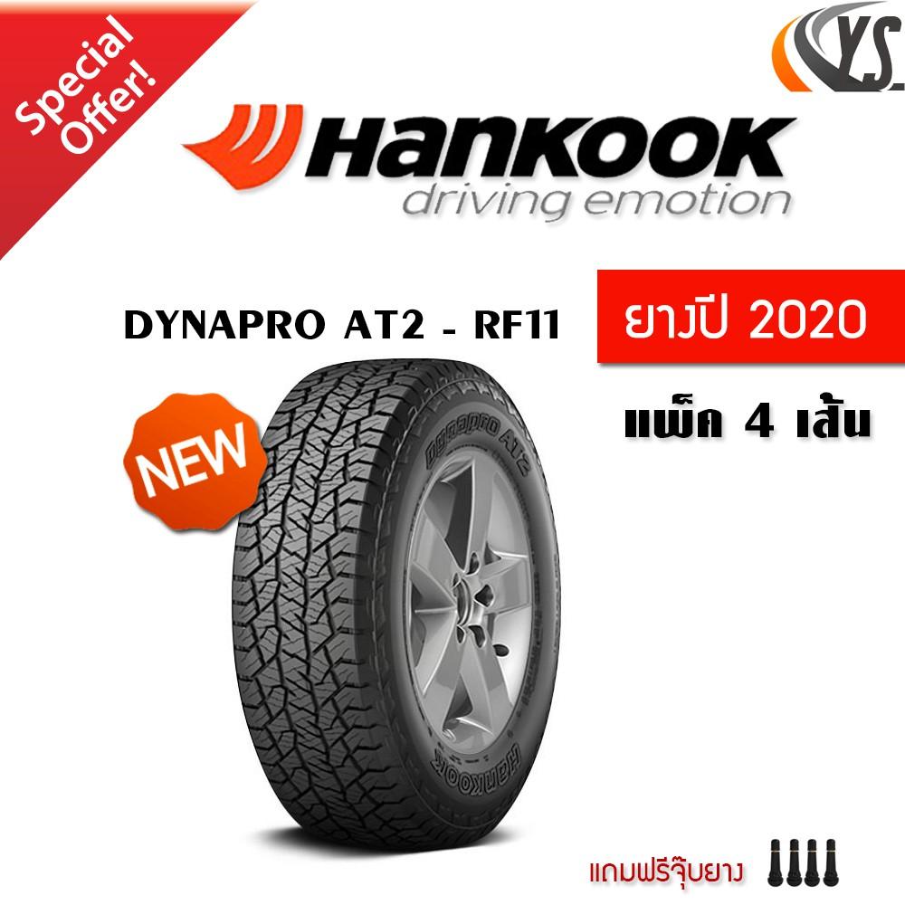 Hankook RF11 265/65 R17 ปี 20