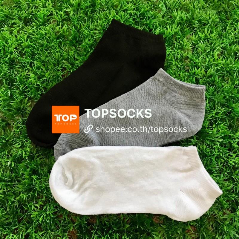 ⚡️ถุงเท้าข้อสั้น ถุงเท้าสีพื้น ถุงเท้าลาย ?1คู่ ถุงเท้าสไตล์ญี่ปุ่น ⚡️ผ้านิ่ม ขาว ดำ เทา ลาย พร้อมส่ง.