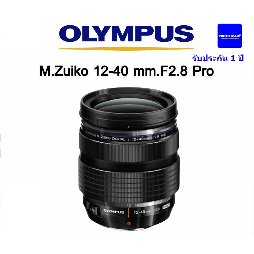 Olympus Lens M.Zuiko 12-40 Mm. F2.8 Pro รับประกัน 1 ปี