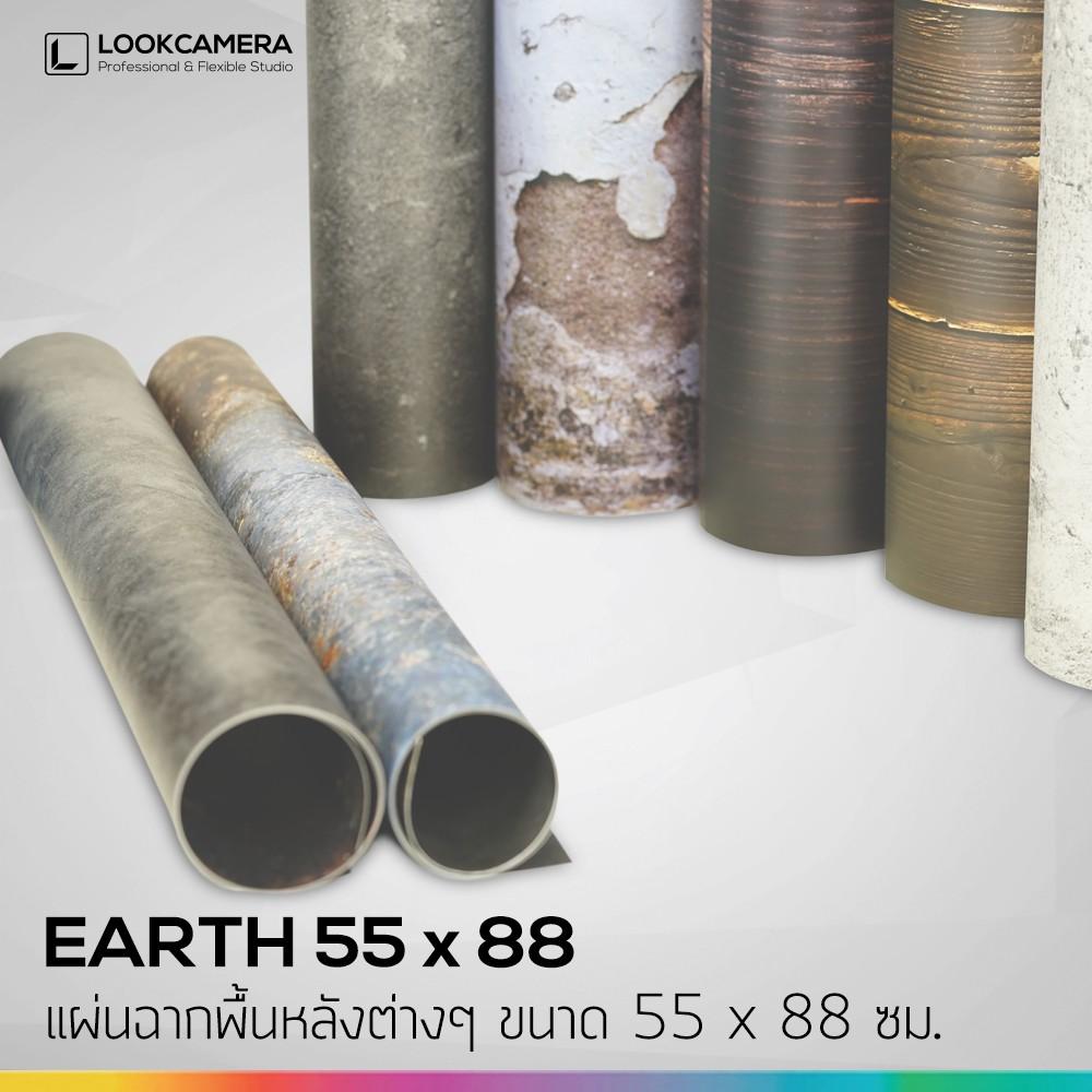 EARTH 55x88 ฉากหลังลายพื้นผิวตามธรรมชาติ ขนาด 55 x 88 ซม.