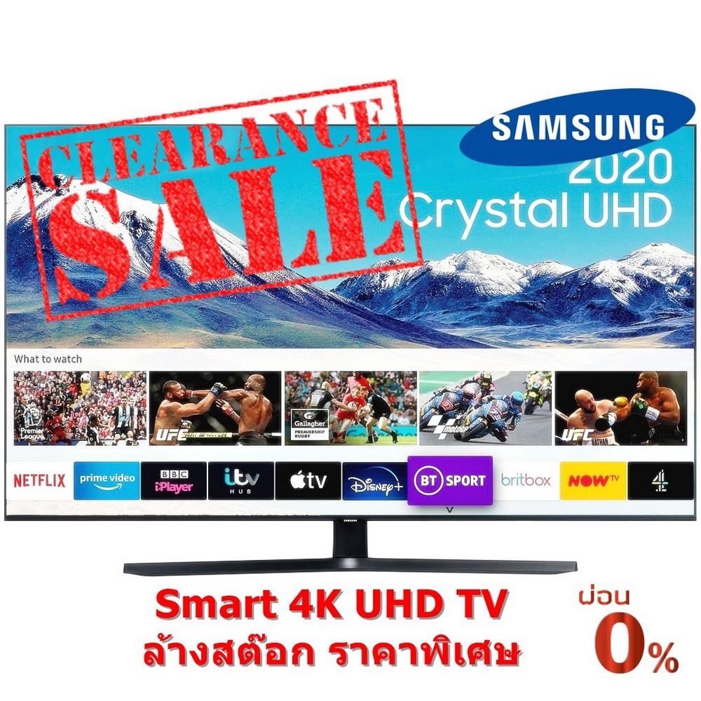 """[ผ่อน0% 10ด] Samsung TV UHD LED 65"""" (4K, Smart) UA65TU8500KXXT TU8500 (ชลบุรี ส่งฟรี)"""