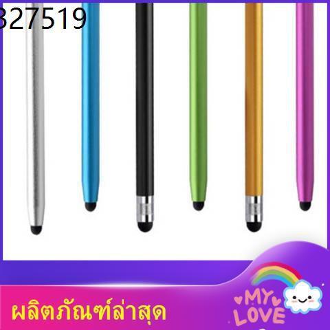 ไอแพด applepencil apple pencil ปากกาทัชสกรีน ปากกาไอแพด ✥OPPO k3 K1 A7 A7x A5 A3 A1 R15x ปากกาสไตลัสแบบสัมผัสสองหัวสำหรั