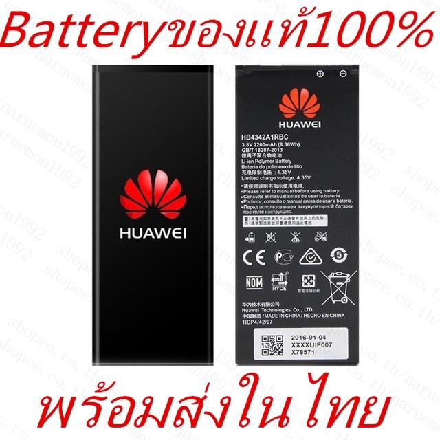แบตศูนย์Huaweiของแท้สินค้าพร้อมส่ในไทยmate9mate9proMate10GR5