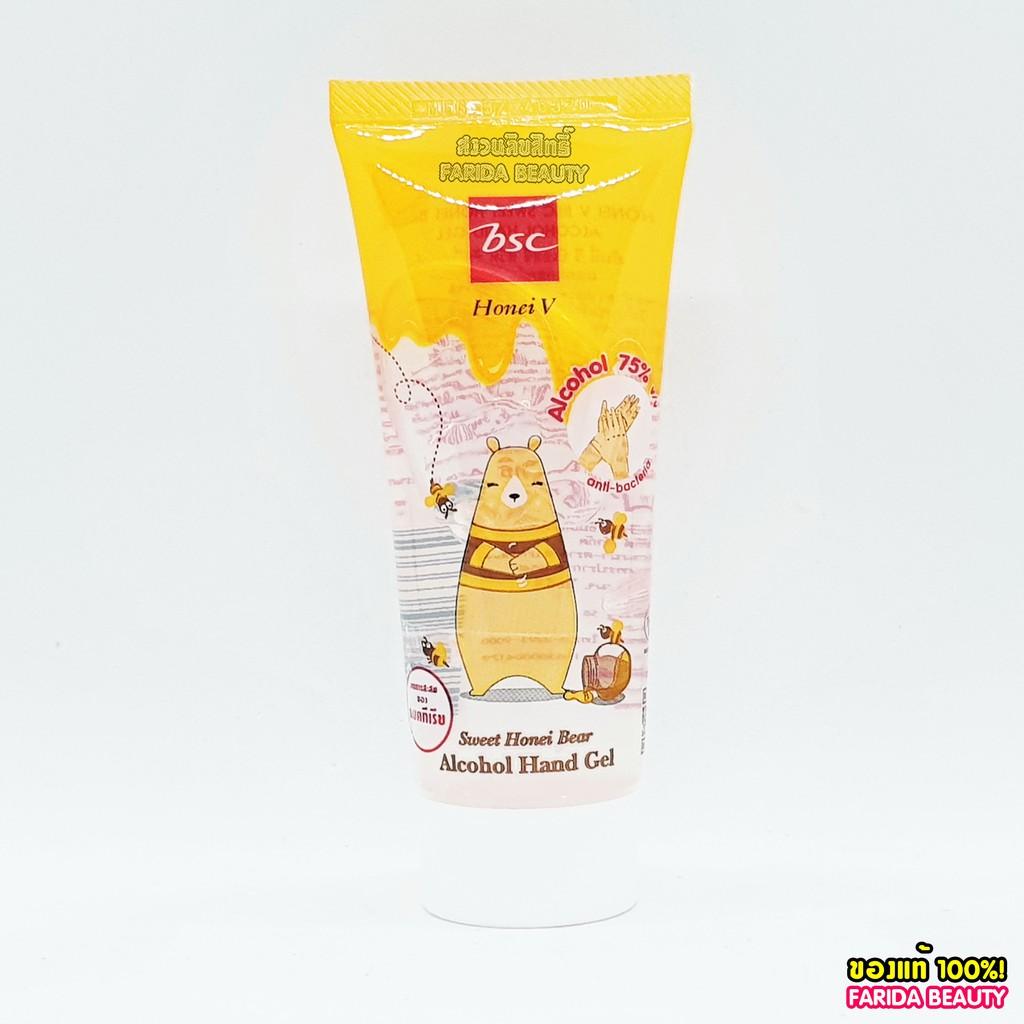 🔥เทราคา!!🔥 Bsc Honei V Sweet Honei Bear Alcohol Hand Gel 40ml บีเอสซี เจลล้างมือ