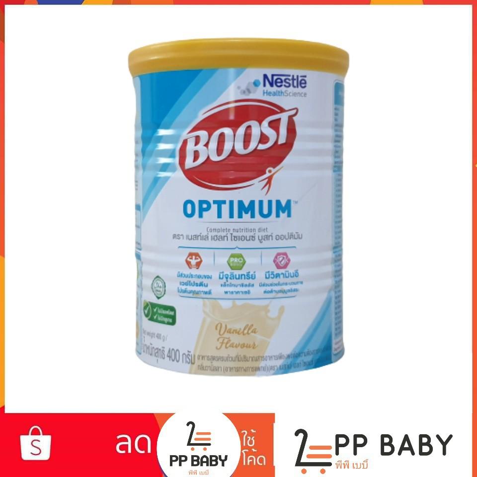BOOST OPTIMUM อาหารสูตรครบถ้วน กลิ่นวานิลลา 400ก.