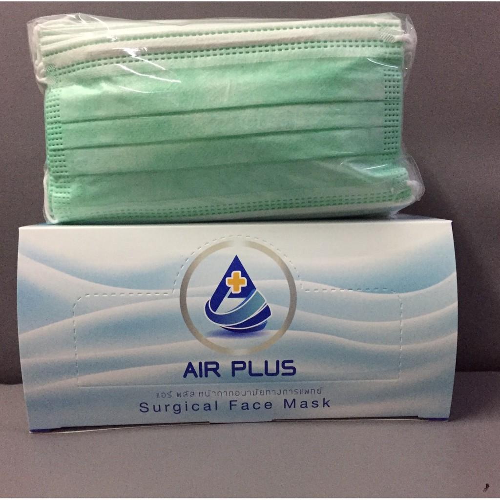 AIR PLUS หน้ากากอนามัยทางการแพทย์ Surgical Mask เกรดโรงพยาบาล