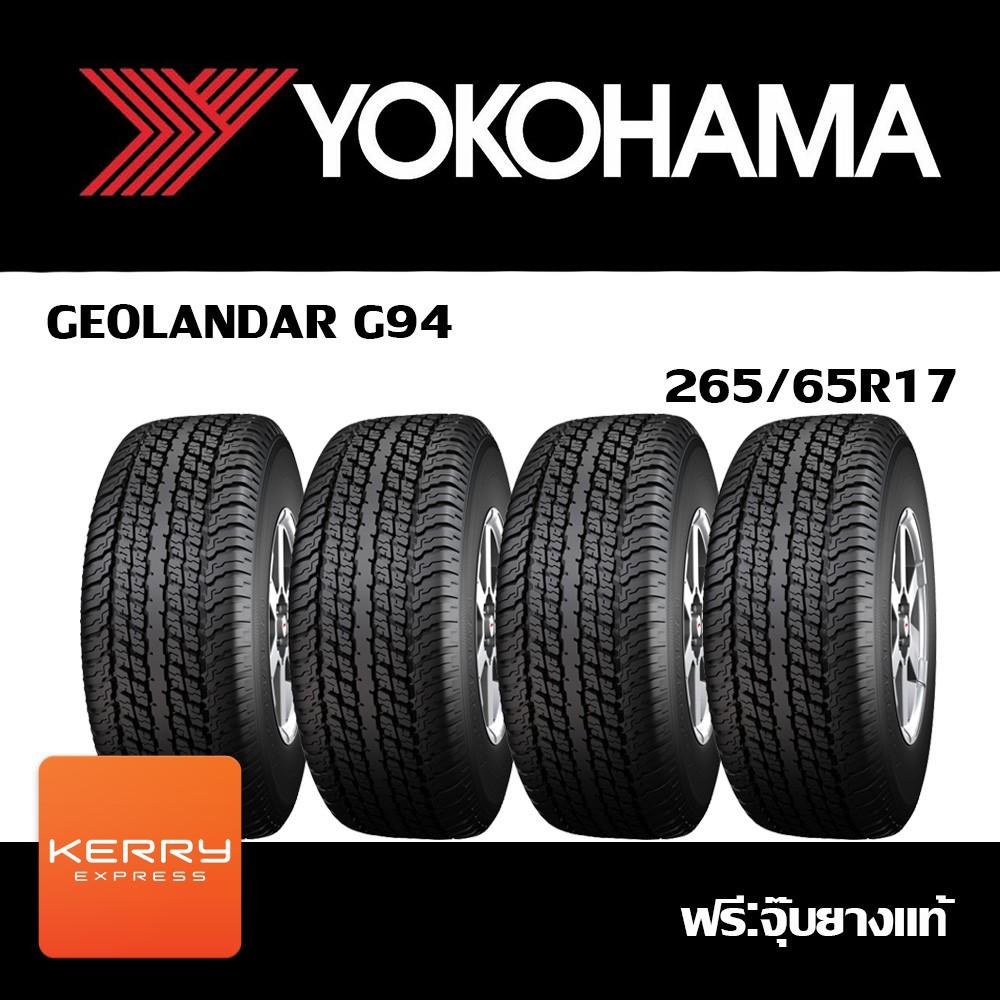 265/65R17 Yokohama G94 ชุดยาง (ฟรีจุ๊บยางแท้)