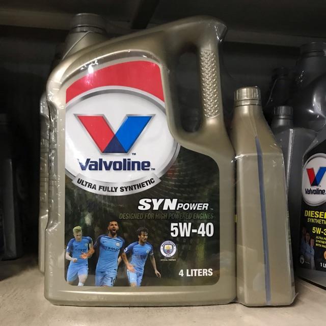 น้ำมันเครื่องเบนซีน สังเคราะห์ 100% เกรด 5W-40   ยี่ห้อ Valvoline