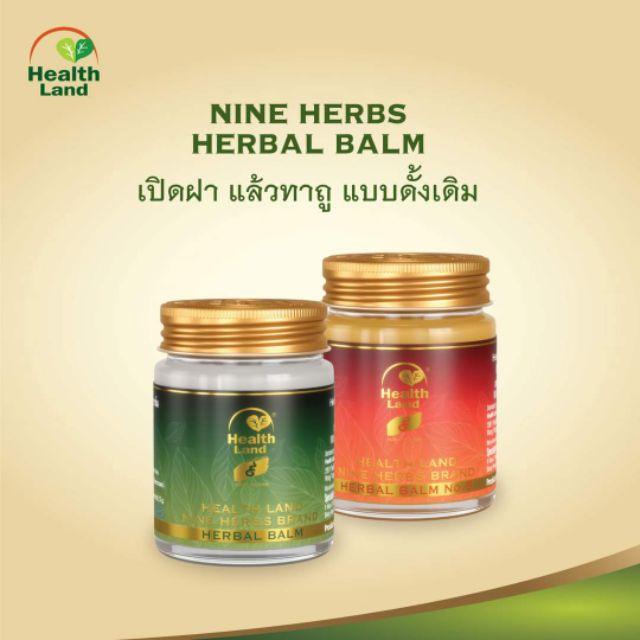 เฮลท์แลนด์ ไนน์เฮิร์บ เฮอร์เบิล บาล์ม 25 g. Health Land Nine Herbs Herbal Balm 25g. (สมุนไพร9ชนิด บาล์ม ยาหม่องสมุนไพร)