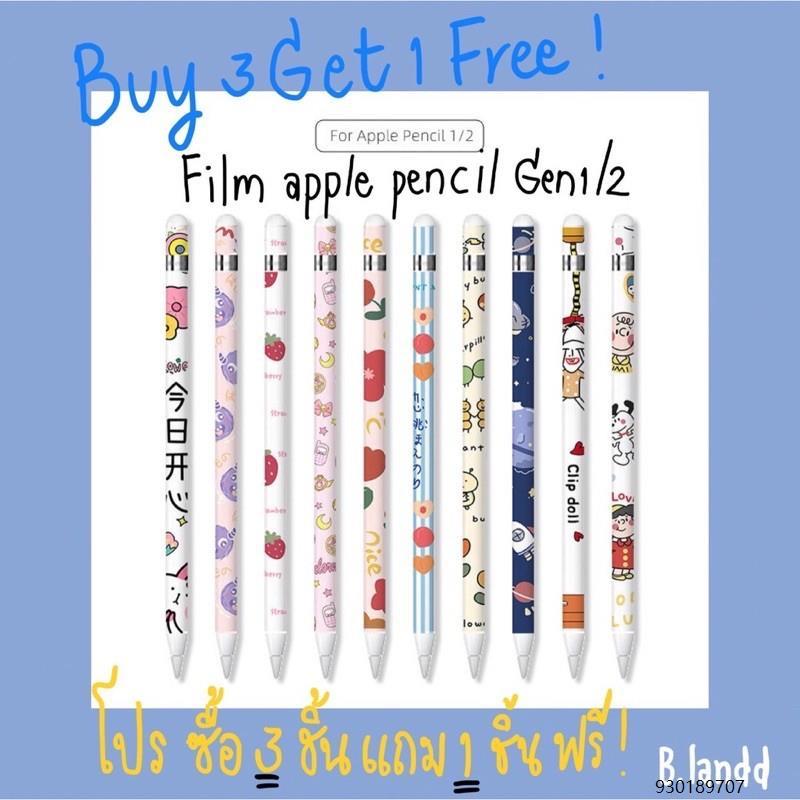 🔥อัปเกรดใหม่!🔥 ♒B.landd✨ ฟิล์มปากกาสำหรับ applepencil sticker รุ่นที่1/2 น่ารักๆ พร้อมโปรโมชั่น3แถม1[1]✌