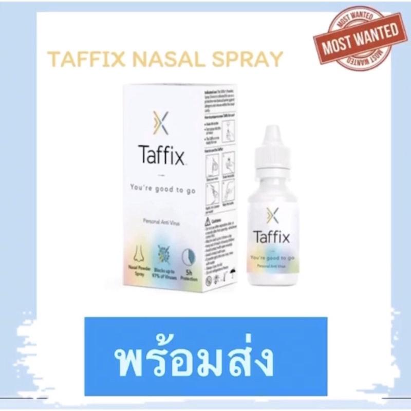 พร้อมส่ง‼️ Taffix nasal spray ของแท้จากบริษัทนำเข้าโดยตรง