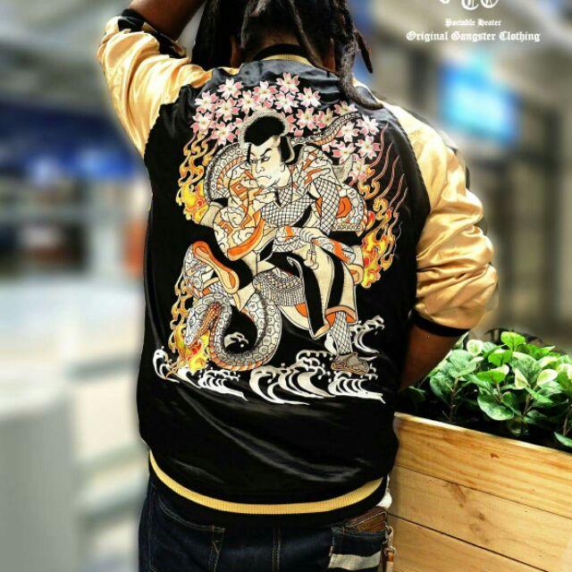 เสื้อแจคเกตญี่ปุ่น Japanese jacket sukajan