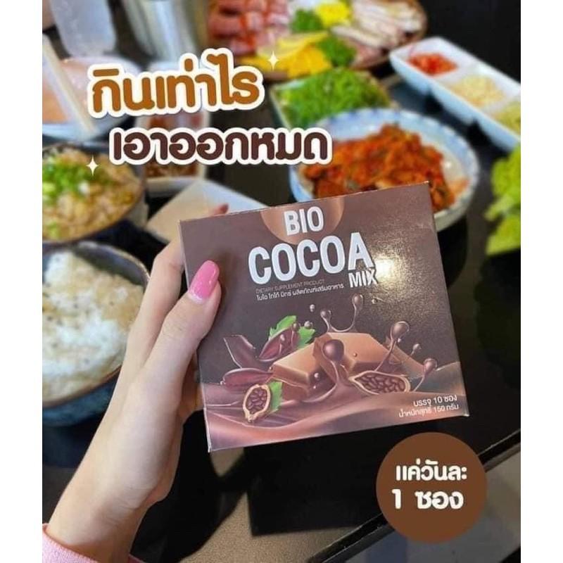 ✇☸ไบโอโกโก้ Bio Cocoa ❗️ซื้อ 2 กล่อง แถมแก้ว❗️โกโก้คุมหิว โกโก้ลดน้ำหนัก  โกโก้ คุณจันทร์ Khunchan มีรส มอลต์ กาแฟ