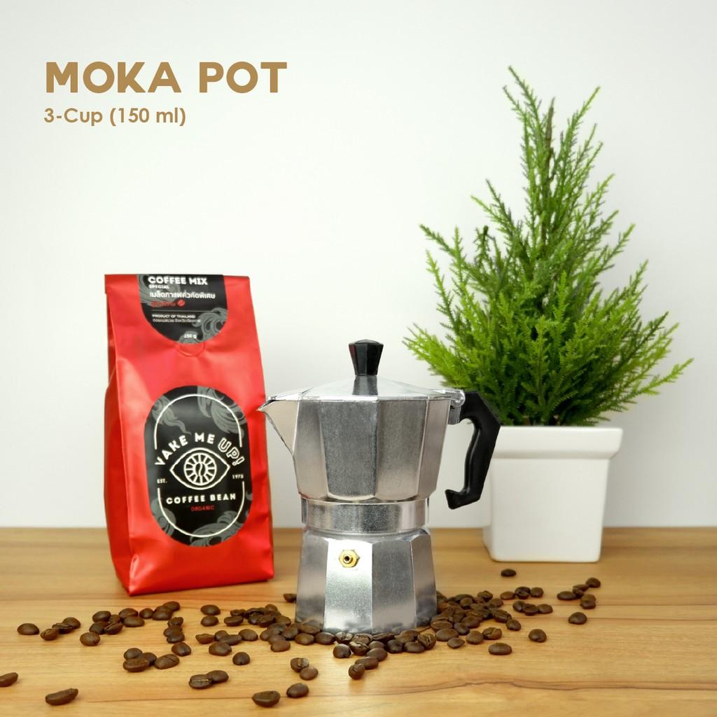 Moka coffee pot 150ml. หม้อต้มกาแฟ หม้อชงกาแฟ สด เครื่องชงกาแฟ กาต้มกาแฟ เครื่องทำกาแฟ เอสเพรสโซ่ มอคค่า แบบปิคนิค พกพา