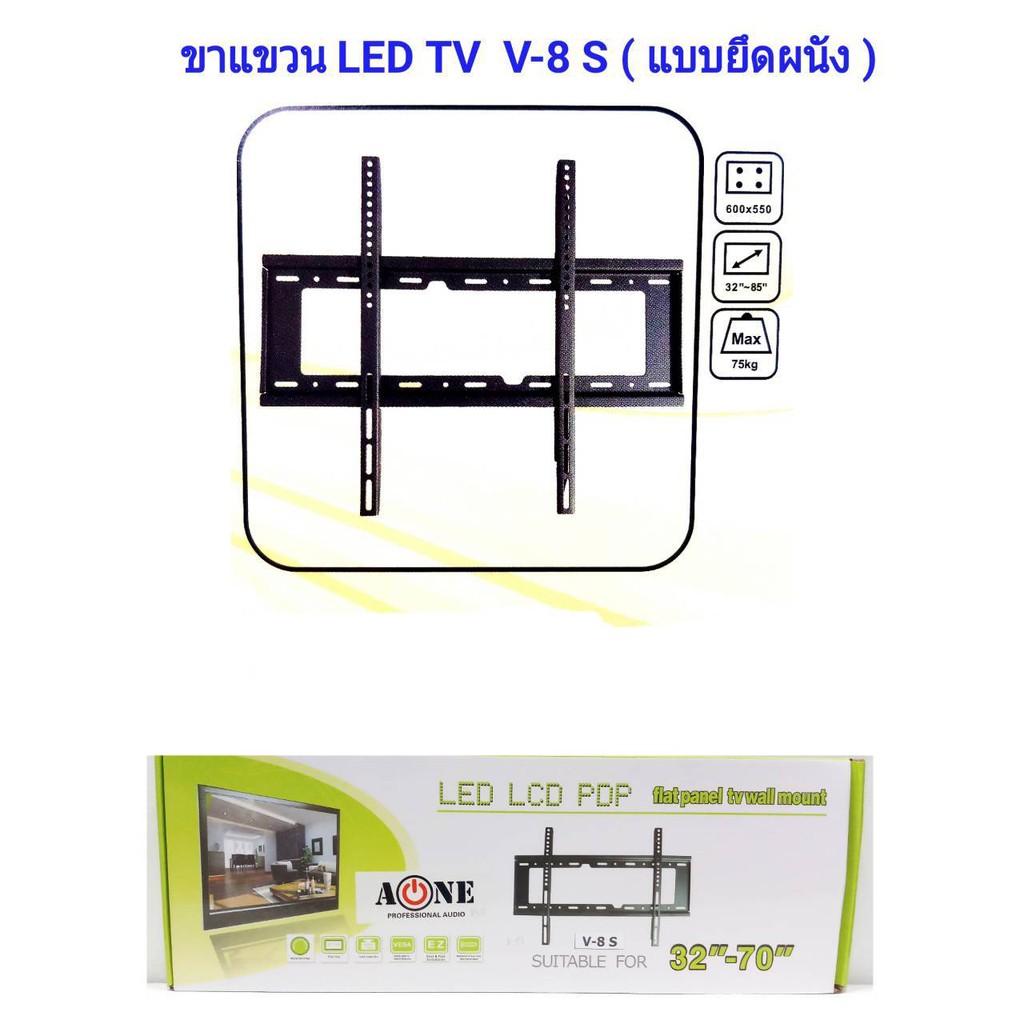 """ขาแขวนทีวี ติดผนัง ขายึดทีวี LED, LCD TV ขนาด 32"""" -70"""" Fix TV wall Mount 32""""-60""""tv bracket Flat Panel LED, LCD TV รุ่น V"""