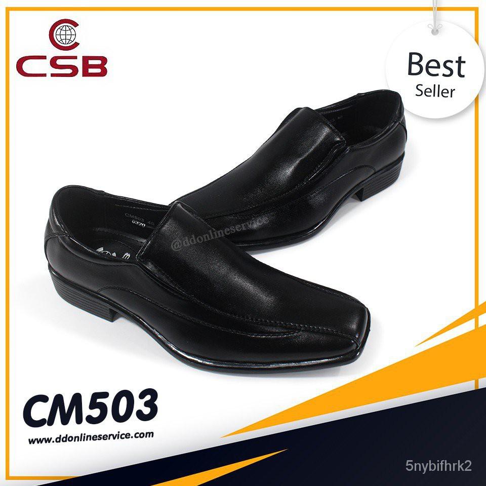 CSB รองเท้าหนังสีดำ รองเท้าคัชชู รองเท้าสุภาพ รองเท้าผู้ชาย รองเท้าใส่ทำงาน รองเท้าแบบหัวตัด CSB รุ่น CM503 J9ij