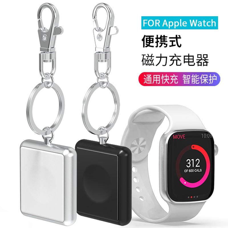 ใช้ได้กับ Apple Watch สายชาร์จ iWatch ชาร์จ1/2/3/4รุ่น applewatch ชาร์จฐาน/ยึดแบบพกพาไร้สายแม่เหล็กโทรศัพท์มือถือสองในหน
