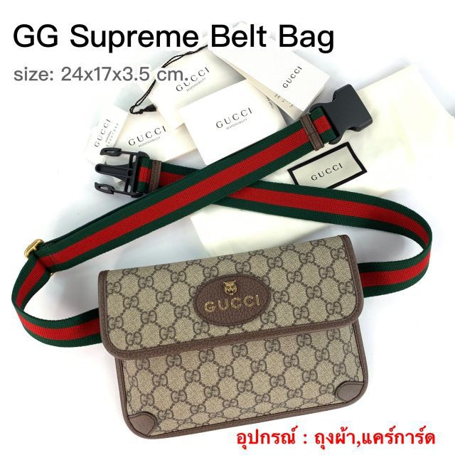 Gucci Supreme belt bag ต้นฉบับ 100%