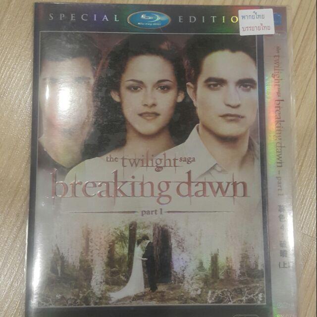 DVD-9 แผ่น Blu-ray เรื่อง Vampire Twilight