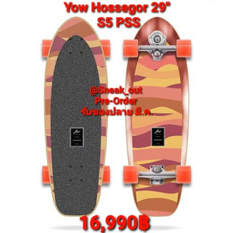 Yow Surfskate Complete