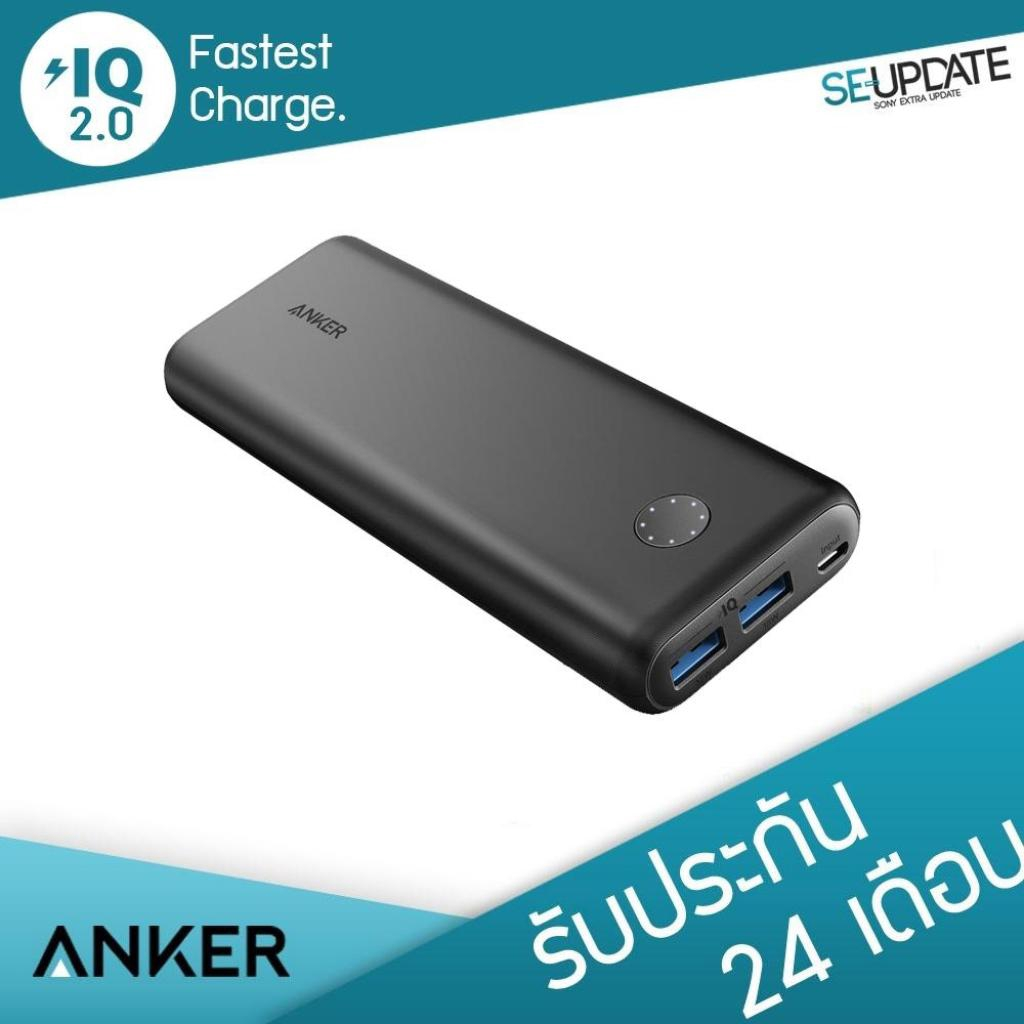 compact Safe ANKER PowerCore II Slim 20000 mAh with PowerIQ 2.0 Power Bank (BLACK) + แถมถุงผ้าและสาย Micro USBompact Saf