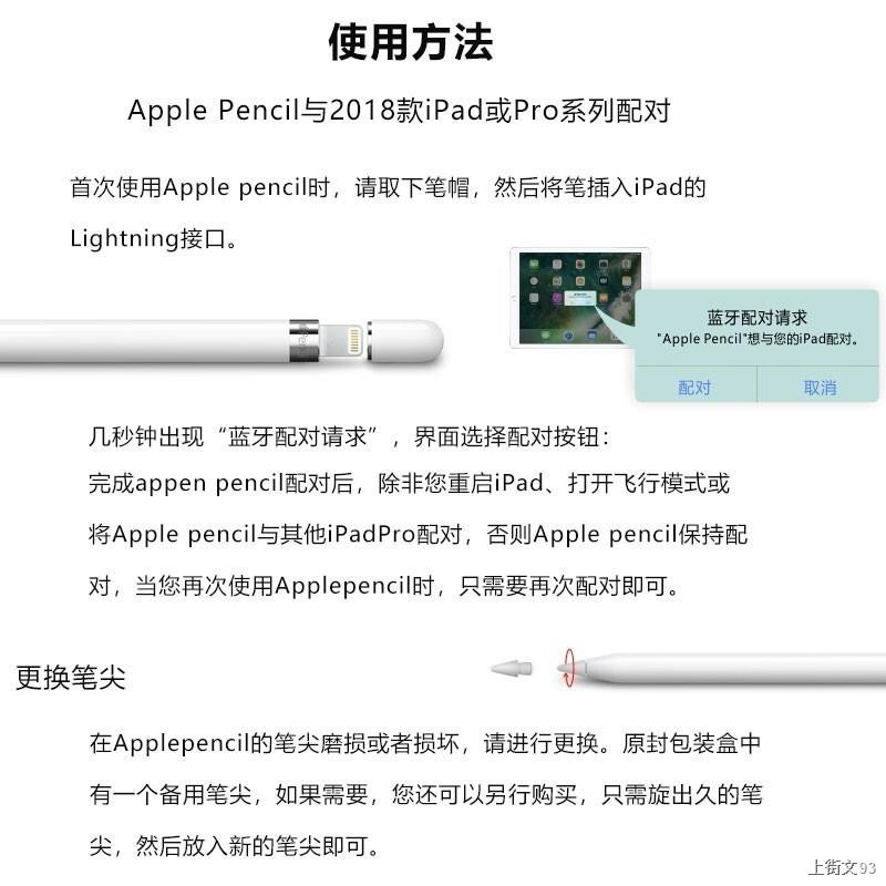 ◈♚Apple ApplePencil รุ่นปากกาสไตลัสอย่างเป็นทางการของแท้ iPad มือสองเฉพาะดินสอรุ่นที่สอง