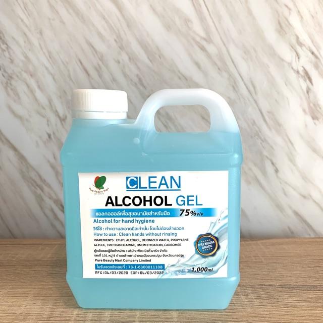 เจลล้างมือ Clean Alcohol Gel 1000 ml.