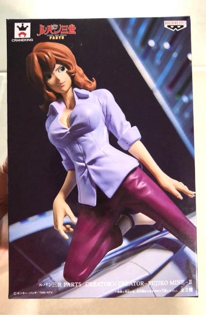 Banpresto Lupin the Third 5.5-Inch Fujiko Mine Creator x Creator Series Figure by Banpresto
