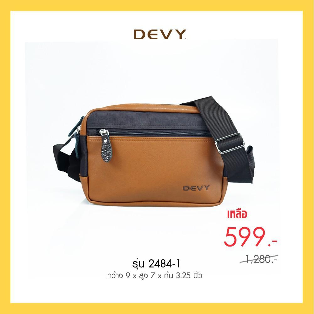 กระเป๋าสะพาย กระเป๋าคาดเอว DEVY กระเป๋าสะพายข้าง รุ่น 2484-1
