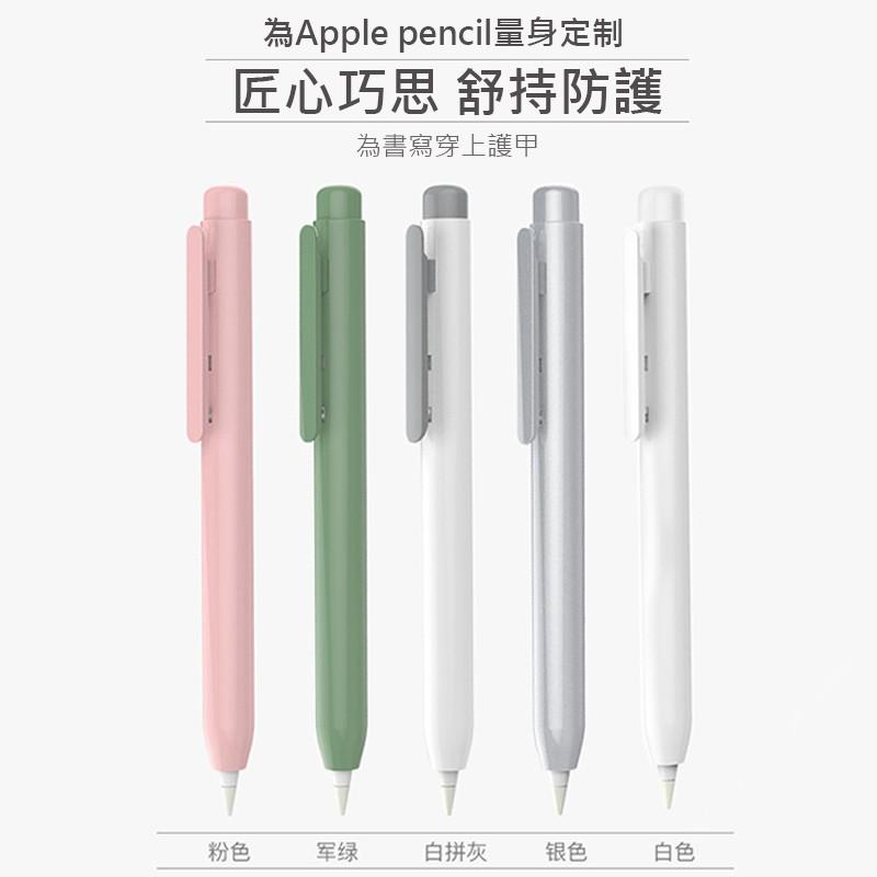 เคสป้องกันการสูญหายสําหรับ Applepencil Air2