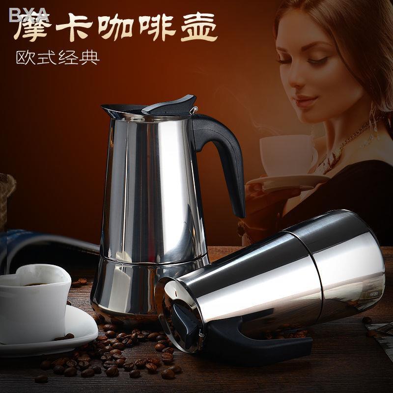 🔥หม้อกาแฟ🔥🔥ลดราคา🔥◐❀▧Italian Moka Pot หม้อกาแฟทำมือสแตนเลสในครัวเรือนหม้อมอคค่าอิตาลีเครื่องทำกาแฟ
